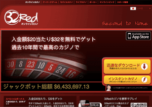 32Red Japanese site