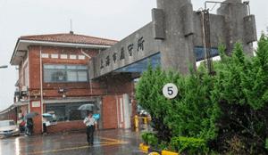 Shanghai prison 17 Crown Staff are in